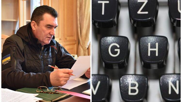 Секретарь СНБО Алексей Данилов выдвинул идею перехода украинского языка на латиницу. Коллаж